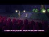 Конфликт Братьев / Brothers Conflict [2013] - 12 серия (русские субтитры)